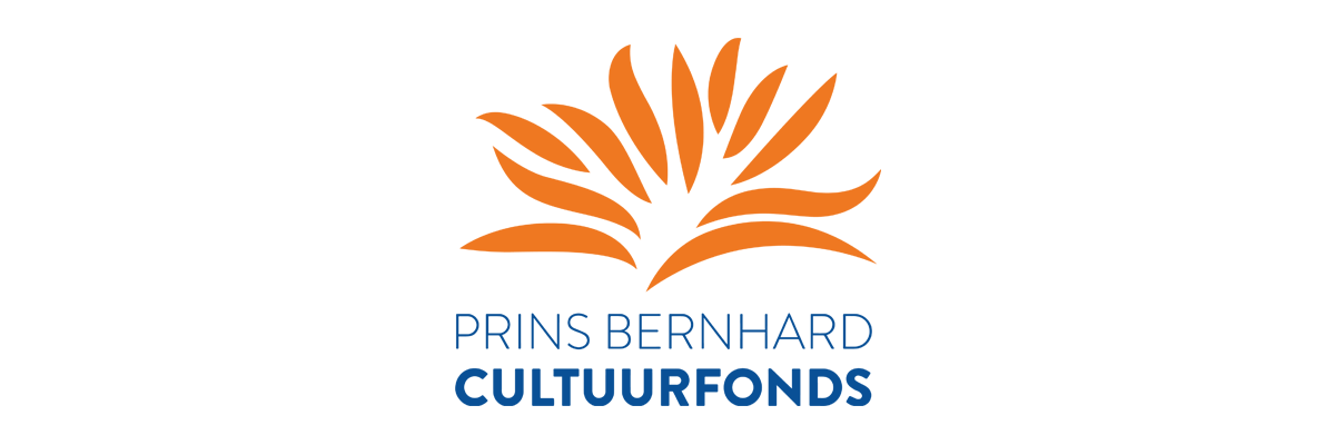 subsidie-logo-pbcultuurfonds